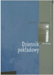 Dziennik pokładowy. Seria: Psychologia - okładka książki