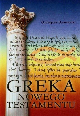 Greka Nowego Testamentu. Intensywny - okładka książki