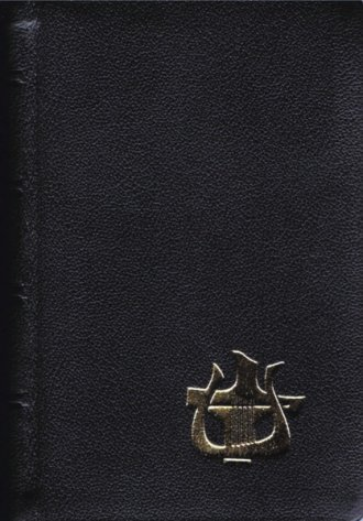 Liturgia Godzin - okładka książki
