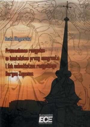 Prawosławie rosyjskie w kontekście - okładka książki