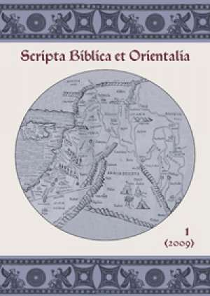 Scripta Biblica et Orientalia 1(2009) - okładka książki