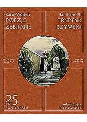 Poezje zebrane. Tryptyk rzymski - okładka książki