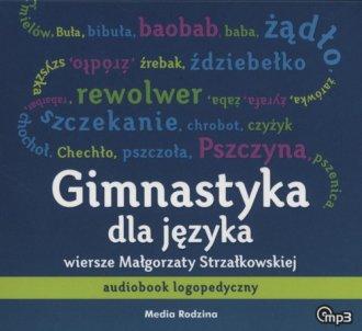 Gimnastyka dla języka (CD mp3) - pudełko audiobooku