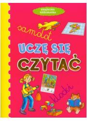 Uczę się czytać. Książeczka sześciolatka - okładka książki