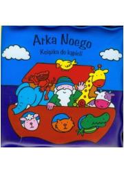 Arka Noego. Książka do kąpieli - okładka książki
