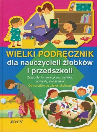 Wielki podręcznik dla nauczycieli - okładka książki
