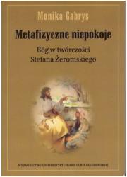 Metafizyczne niepokoje. Bóg w twórczości - okładka książki