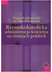 Rzymskokatolicka administracja - okładka książki