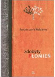 Zdobyty płomień - okładka książki