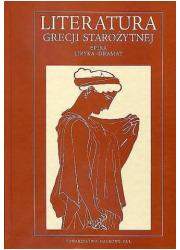 Literatura Grecji starożytnej. - okładka książki