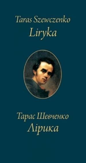 Liryka - okładka książki