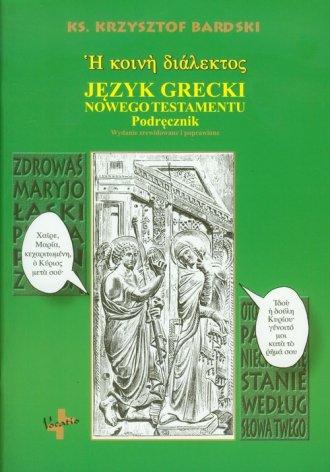 Język grecki Nowego Testamentu. - okładka książki