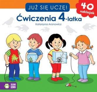 Już się uczę. Ćwiczenia 4-latka - okładka książki
