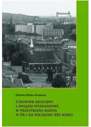 Człowiek religijny i związki wyznaniowe - okładka książki