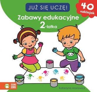 Zabawy edukacyjne 2-latka. Już - okładka podręcznika