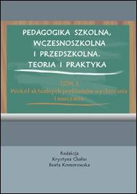 Pedagogika szkolna, wczesnoszkolna - okładka książki