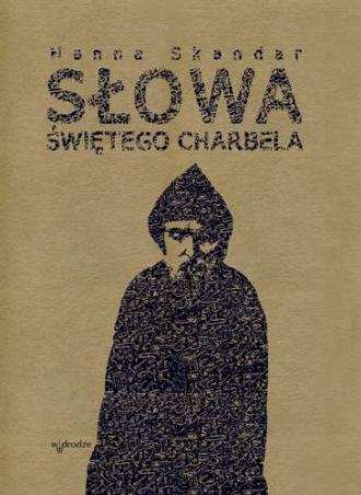 Słowa świętego charbela - okładka książki