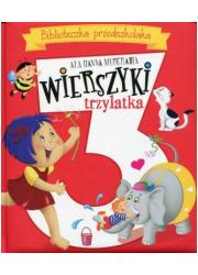 Biblioteczka przedszkolaka. Wierszyki - okładka książki