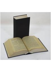 Zbiór pieśni nabożnych Katolickich - okładka książki