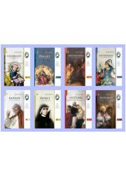 Nadzwyczajny Jubileusz Miłosierdzia. - okładka książki