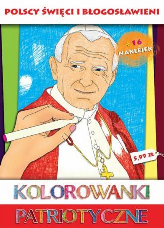 Kolorowanki patriotyczne - Polscy - okładka książki