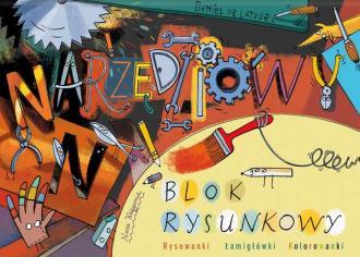 Narzędziowy blok rysunkowy - okładka książki