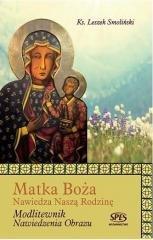 Matka Boża nawiedza naszą rodzinę - okładka książki