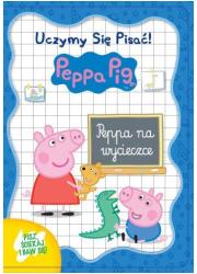 Świnka Peppa. Uczymy się pisać! - okładka książki