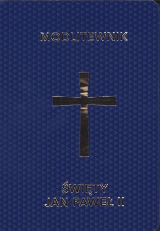 Modlitewnik. Święty Jan Paweł II - okładka książki