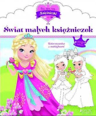 Świat małych księżniczek. Kolorowanka - okładka książki