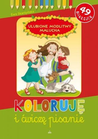 Koloruję i ćwiczę pisanie Ulubione - okładka książki