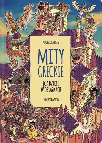 Mity greckie dla dzieci w obrazkach - okładka książki
