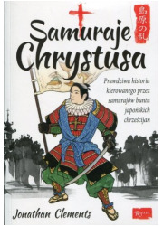 Samuraje Chrystusa - okładka książki