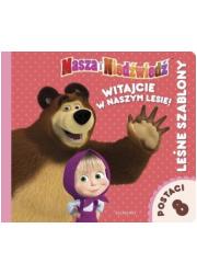Masza i Niedźwiedź. Witajcie w - okładka książki