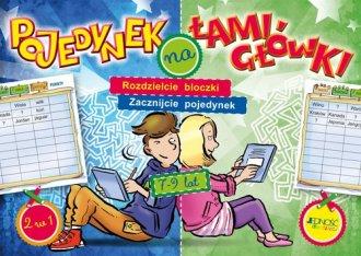 Pojedynek na łamigłówki 7-9 lat - okładka książki