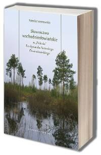 Słownictwo wschodniosłowiańskie - okładka książki