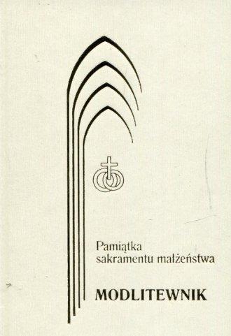 Pamiątka sakramentu małżeństwa. - okładka książki