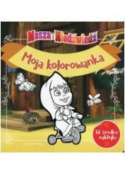 Masza i Niedźwiedź. Moja kolorowanka - okładka książki