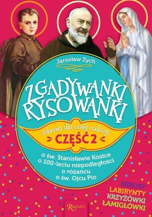 Zgadywanki Rysowanki II. Zabawa - okładka książki