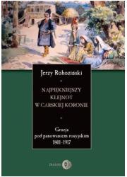 Najpiękniejszy klejnot w carskiej - okładka książki