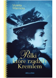 Polki, które rządziły Kremlem - okładka książki