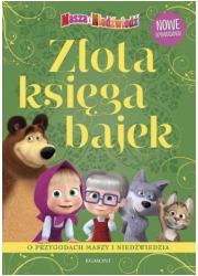 Masza i Niedźwiedź. Złota księga - okładka książki