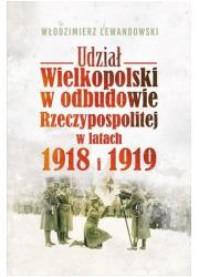 Udział Wielkopolski w odbudowie - okładka książki