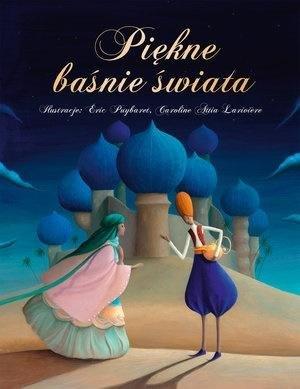 Piękne baśnie świata - okładka książki