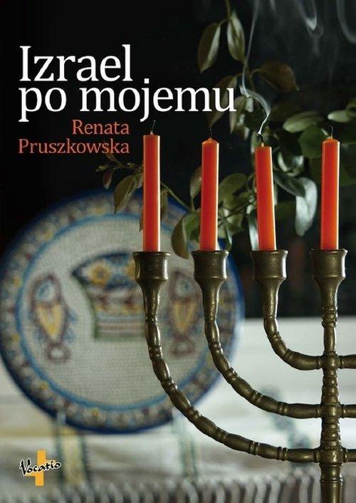 Izrael po mojemu - okładka książki
