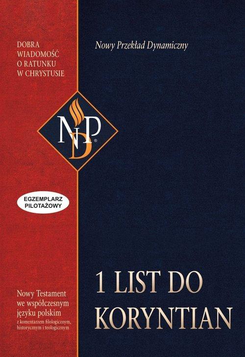 Pierwszy List do Koryntian. Nowy - okładka książki