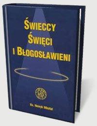 Świeccy święci i błogosławieni - okładka książki