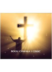 Bogu chwała i cześć - okładka płyty