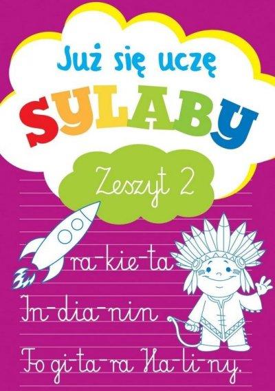 Już się uczę. Sylaby. Zeszyt 2 - okładka książki