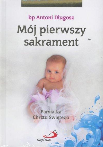 Mój pierwszy sakrament. Pamiątka - okładka książki